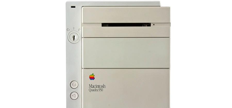 Shrine Of Apple: Macintosh Quadra 950