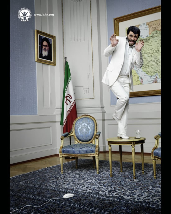 AhmadinejadMouse