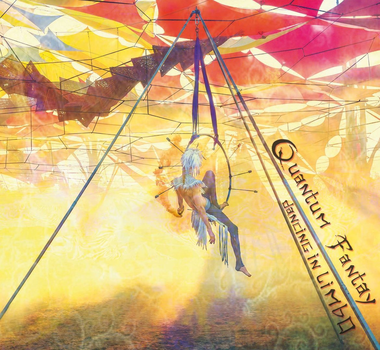 Quantum Fantay: Dancing in Limbo