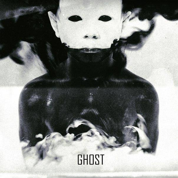 Scarlean: Ghost