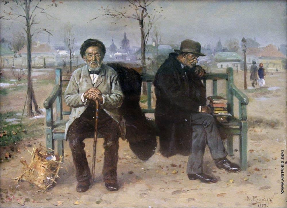 Optimist and Pessimist
