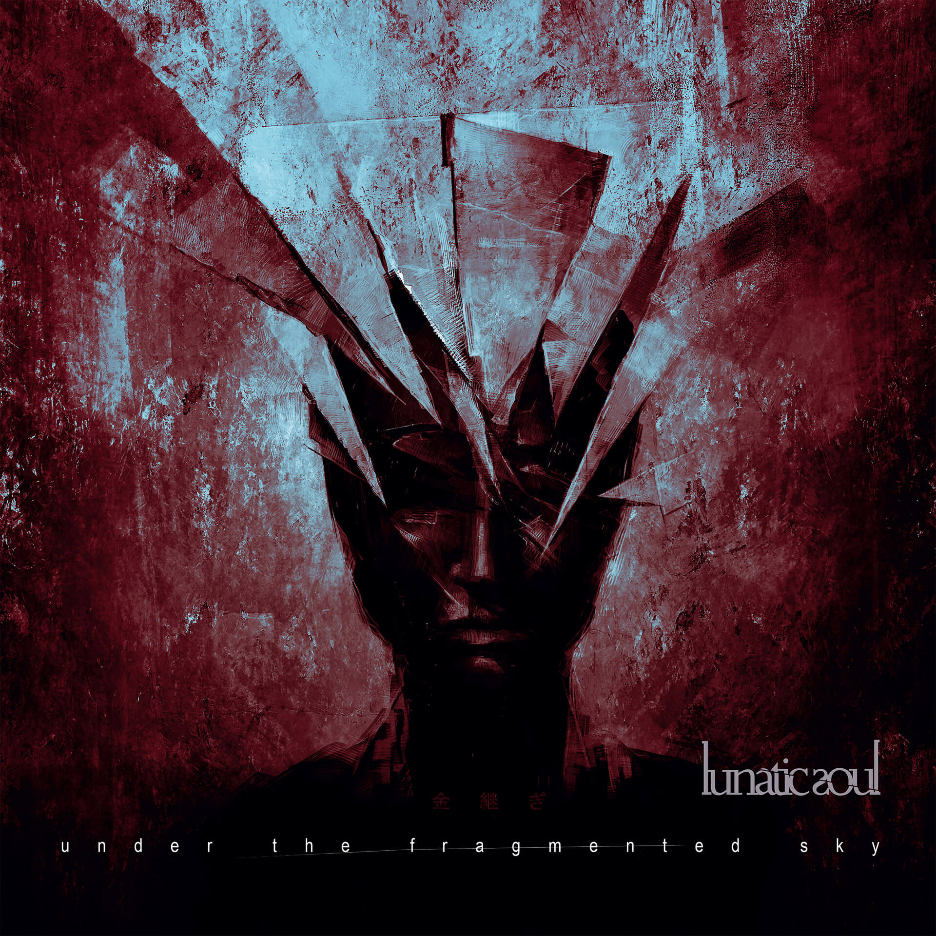 Lunatic Soul: Under the Fragmented Sky