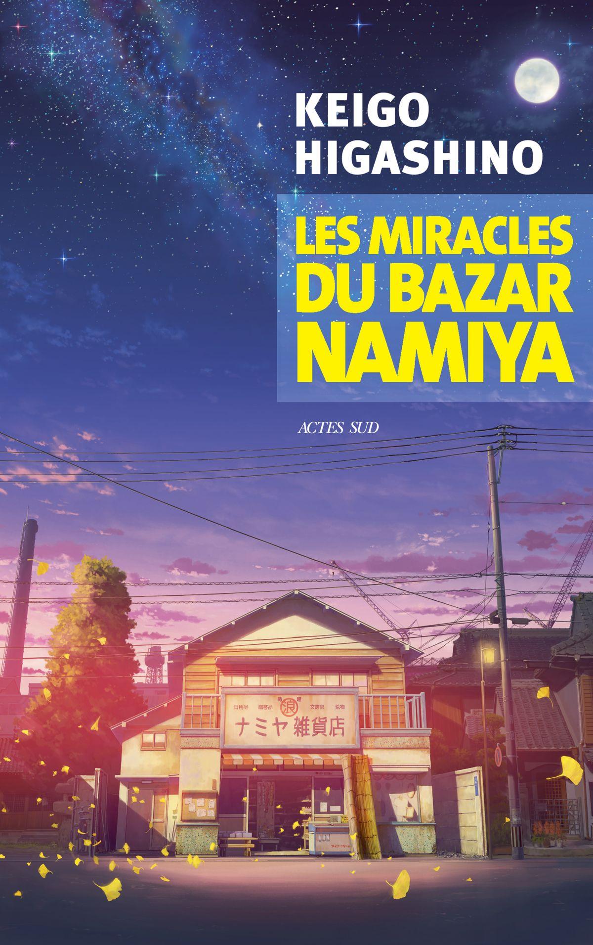 « Les Miracles du Bazar Namiya », de Keigo Higashino